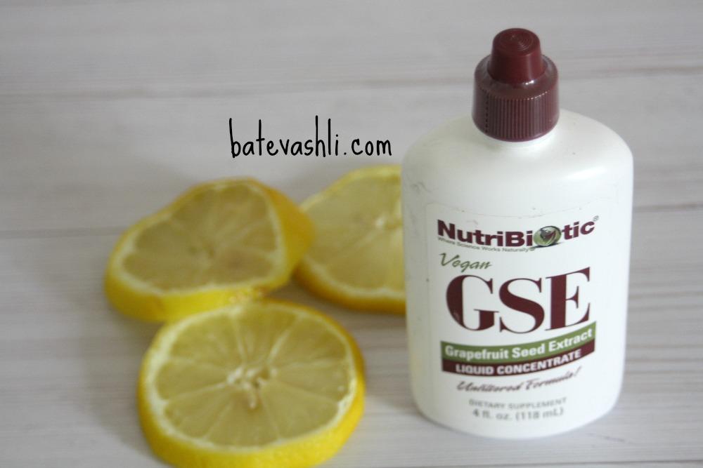 "GSE|תמצית זרעי אשכוליות|59 מ""ל"