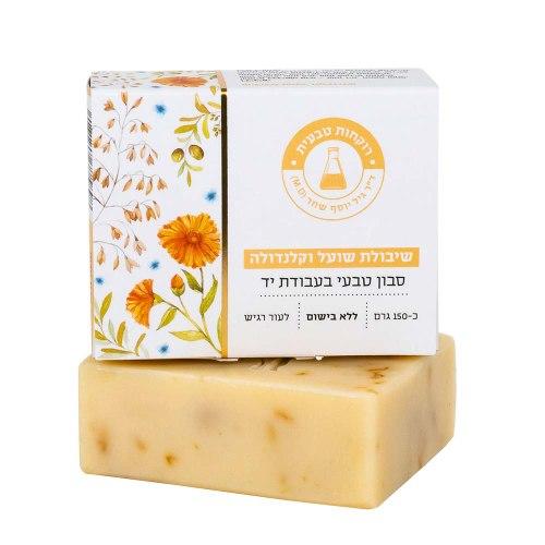 סבון טבעי (True Soap) בעבודת יד - שיבולת שועל וקלנדולה לעור רגיש