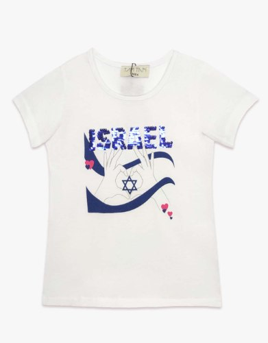 חולצת בנות פייטים יום העצמאות