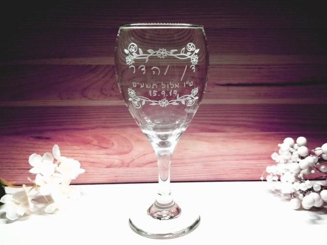 כוס יין לחופה | כוס יין מעוצבת |עיטורי פרחים עם תאריך עברי ולועזי