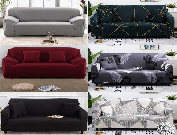 כיסויים אלסטיים דקורטיביים לסלון במגוון עיצובים