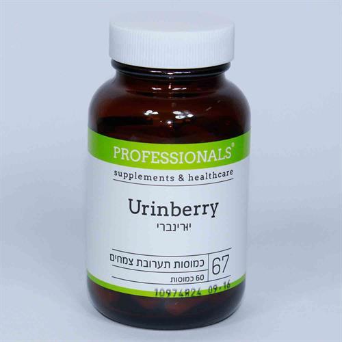 יורינברי - Urinberry