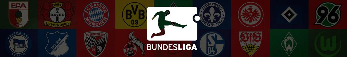 הליגה הגרמנית - חולצות - FanShop