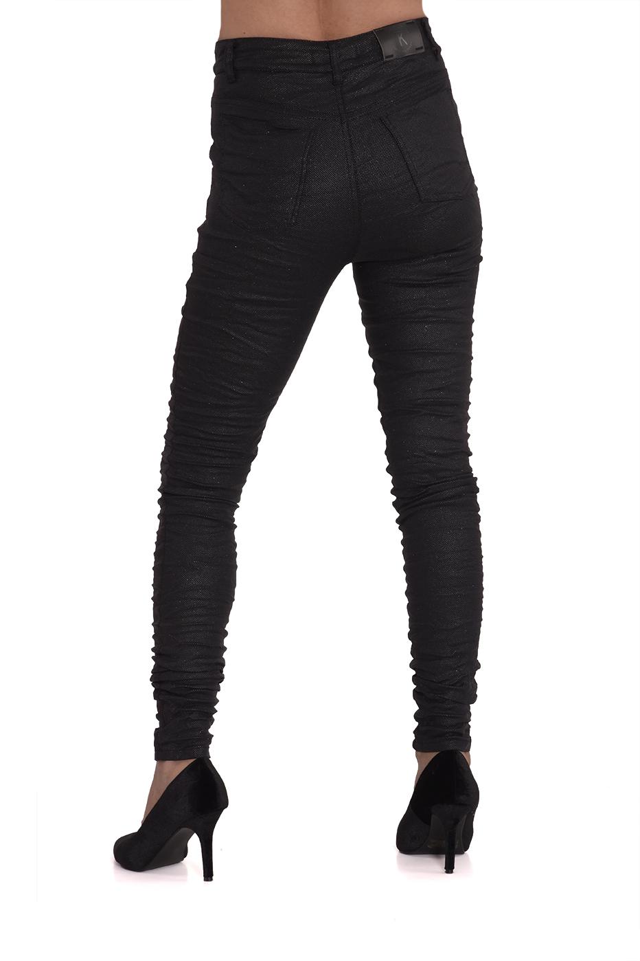 מכנס אמילי שחור