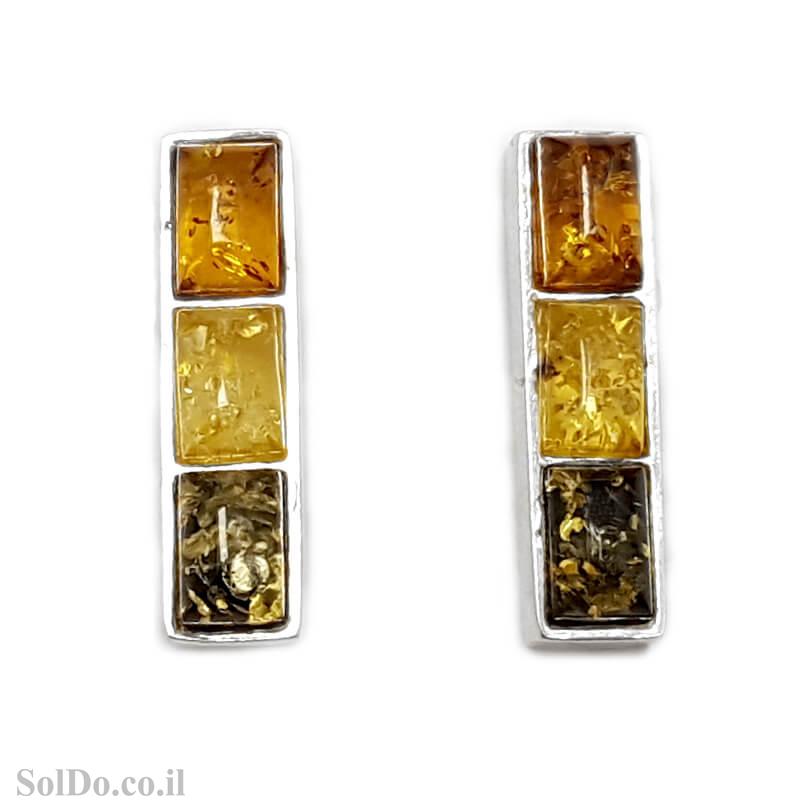 עגילים מכסף צמודים בשילוב ענבר בלטי אמיתי  מיקס צבעים A8697