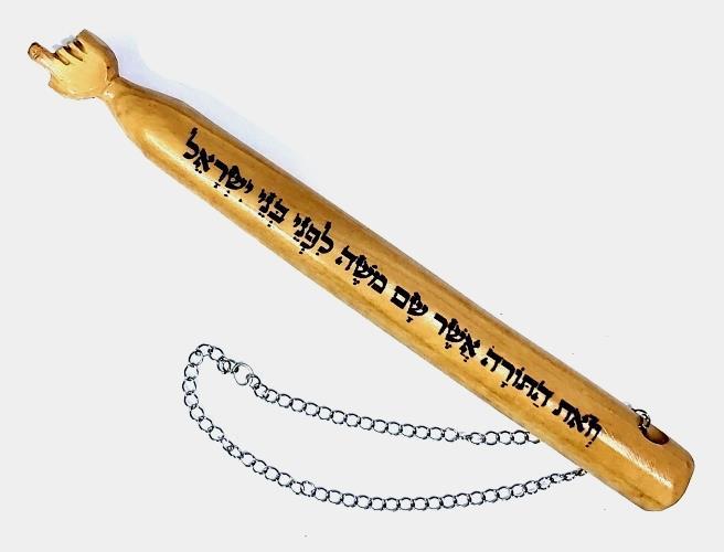 יד לקריאה בתורה עץ זית לבר מצווה Y116