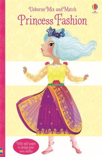 ספר ערבב והתאם - נסיכות אופנה