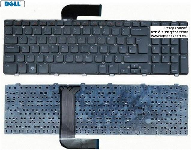 החלפת מקלדת למחשב נייד דל Dell XPS 17 (L702X) / Inspiron N7110 / Vostro 3750 Laptop Keyboard - 454RX