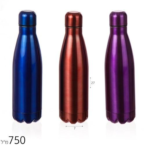 בקבוק נירוסטה 750