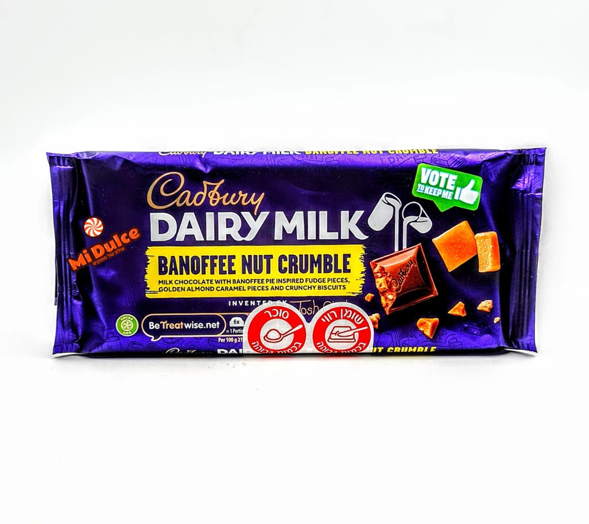 Cadbury טופי שקדים מקורמלים,מהדורה מוגבלת!