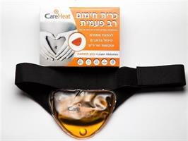 כרית משככת כאב לבטן תחתונה כולל חגורה