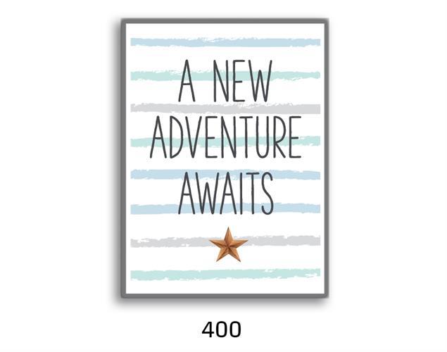 תמונת השראה מעוצבת לתינוקות, לסלון, חדר שינה, מטבח, ילדים - תמונת השראה דגם 400
