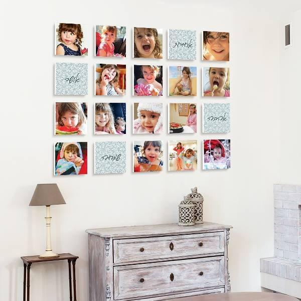 קולאז' תמונות | קולאז' תמונות קאפה לבחירה | עיצוב תמונות לקיר משפחה | הדפסת תמונות | טורקיז עיטורים