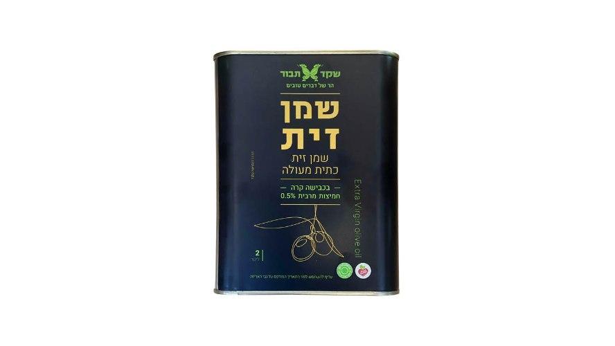 שמן זית כתית מעולה ״שקד תבור״ 2 ליטר