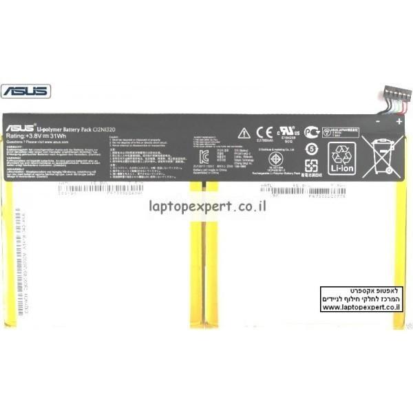 סוללה מקורית להחלפה בטאבלט אסוס ASUS TRANSFORMER BOOK T100T TABLET BATTERY C12N1320 3.8V 7900MAH