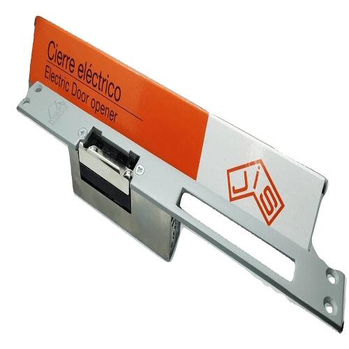 מנעול חשמלי - תוצרת ספרד
