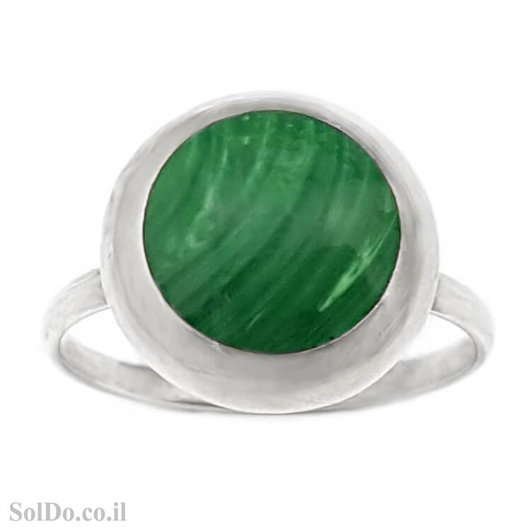 טבעת מכסף  משובצת אבן מלכית  RG6045 | תכשיטי כסף 925