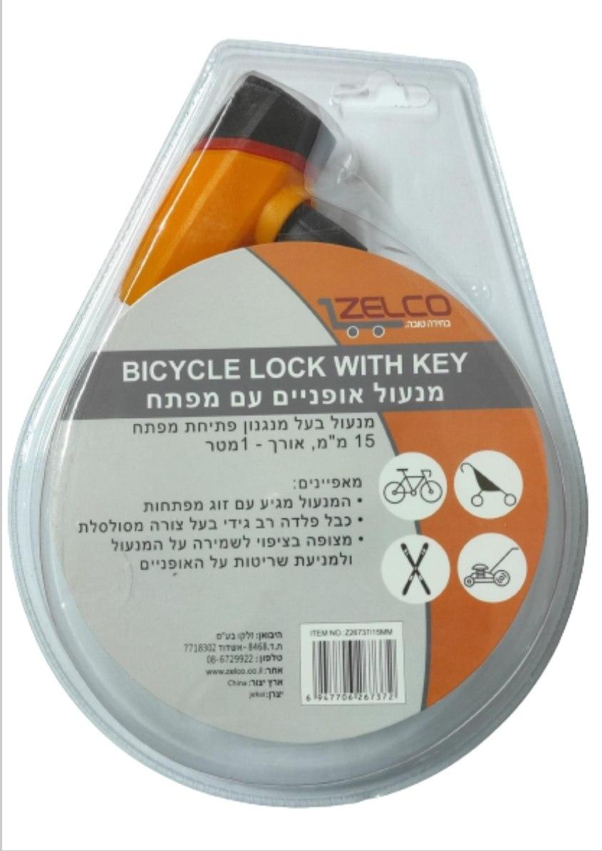 מנעול אופניים מפתח עובי 15