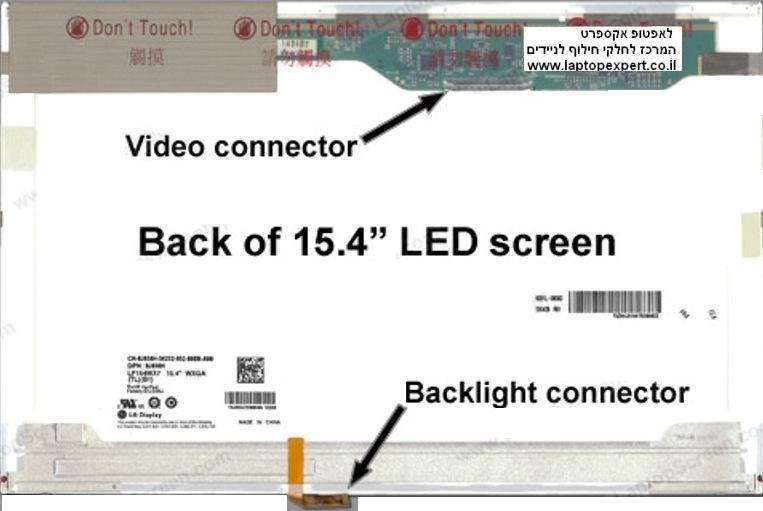 החלפת מסך למחשב נייד LG PHILIPS LP154WX7(TL)(B1) LAPTOP LCD SCREEN 15.4
