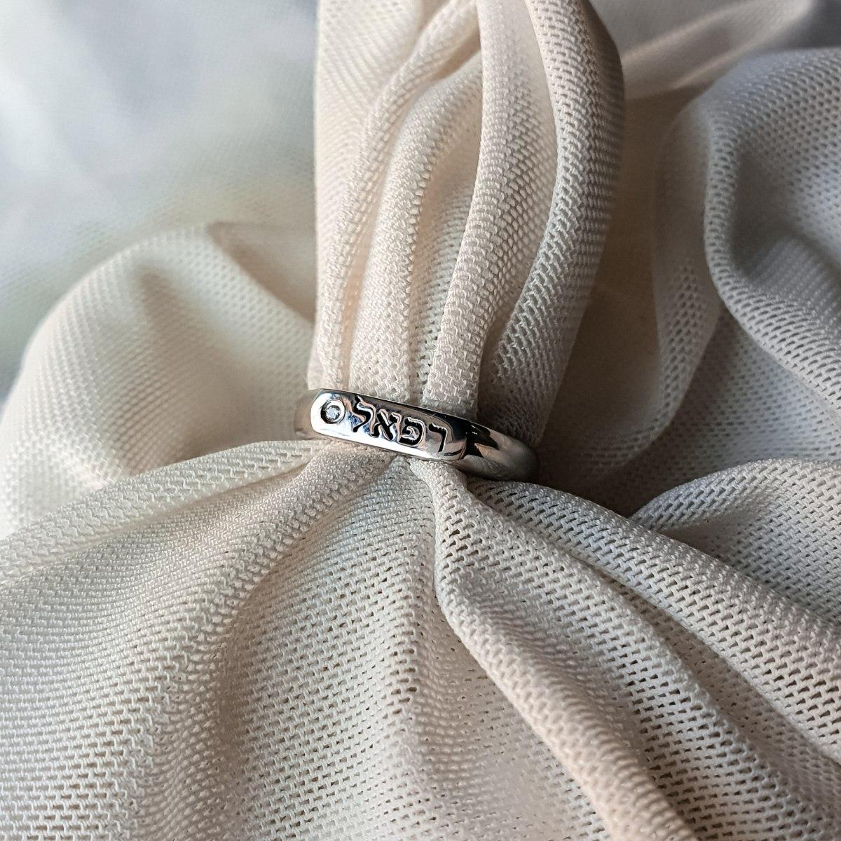 טבעת חותם אבן וחריטה- כסף