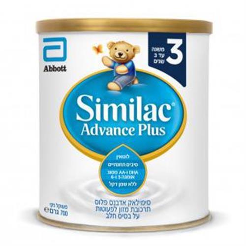 סימילאק אדוונס פלוס תרכובת מזון לתינוקות שלב 3 700 גרם