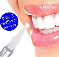 סט 3 יחידות עט להלבנת השיניים