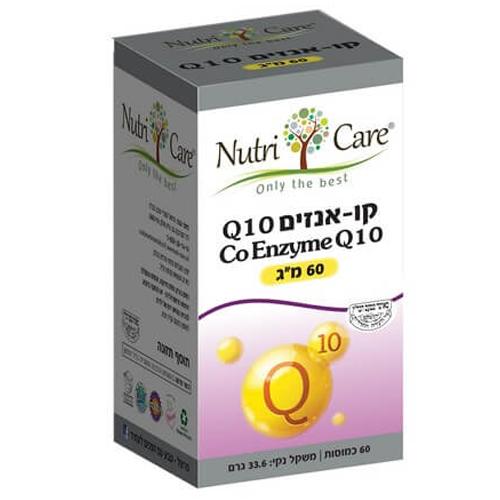 """קו אנזים Q10, מכיל 60 כמוסות, 60 מ""""ג, נוטרי קר"""