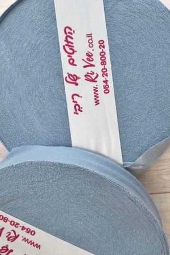 חוטי טריקו לסריגה  צבע ג'ינס בהיר מקולקציית גי'נס, צבע מבוקש ובלעדי לחנות