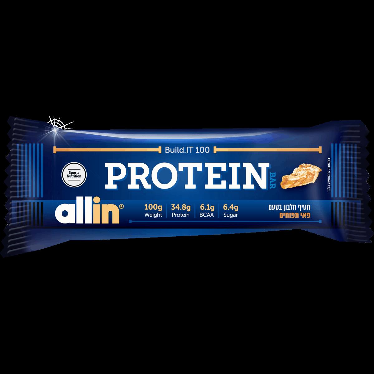 חטיף חלבון allin בטעם פאי תפוחים - 100 ג'