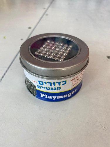 כדורים מגנטים צבע כסף