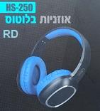 אוזניות LEXUS HS-250 BLUETOOTH