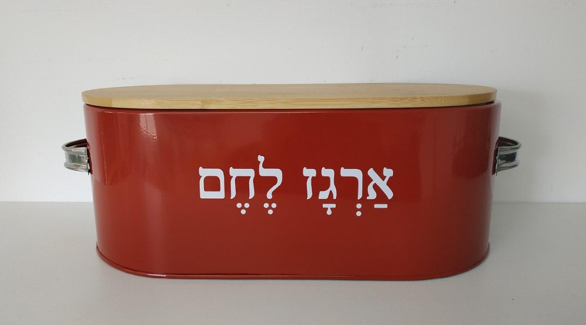 כלי אחסון ללחם - אדום