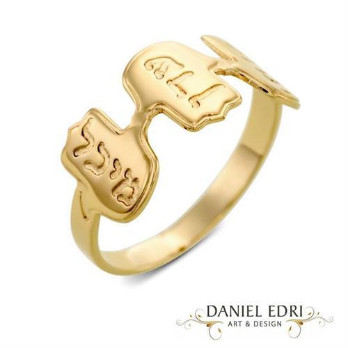 טבעת 3 חמסות וחריטה