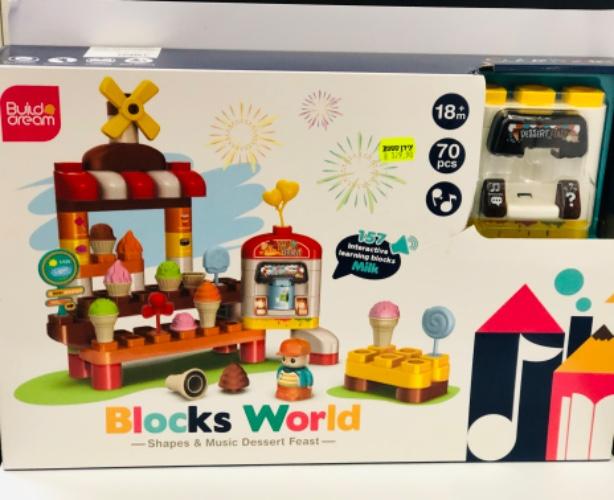 Blocks world- shapes & music dessert feast