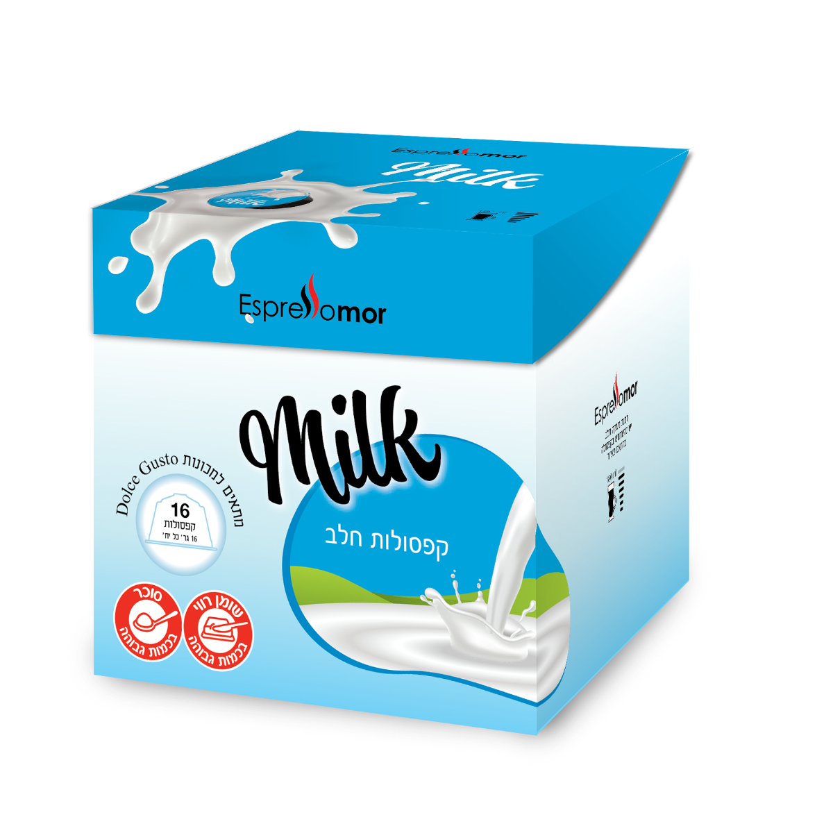16 קפסולות חלב