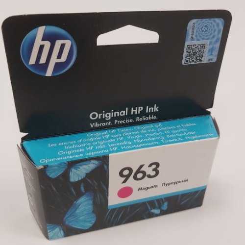 דיו HP 963 אדום