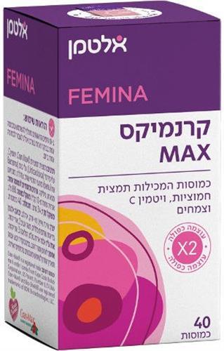 קרנמיקס MAX תמצית חמוציות פטנטית, ויטמין C וצמחים 40 כמוסות אלטמן
