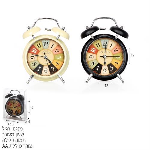 שעון מעורר רטרו