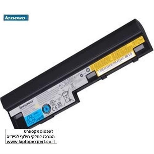 סוללה מקורית לנובו 6 תאים lenovo IdeaPad S10-3 L09M6Y14 6 Cell 48wh Battery