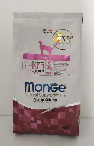 """מזון לחתולי בית נטורל סופר פרימיום (אינדור) 1.5 ק""""ג MONGE על בסיס עוף"""