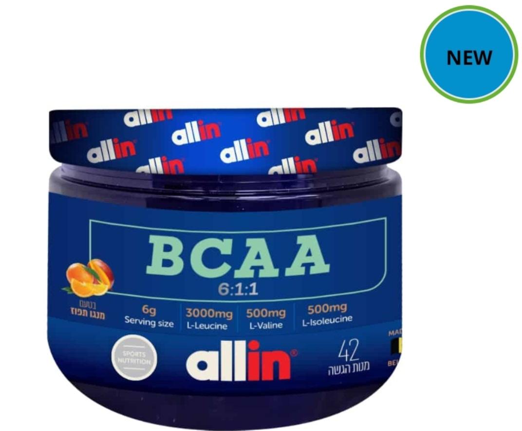 חומצות אמינו BCAA אולאין