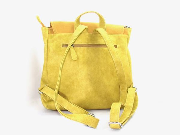תיק גב לינוי צהוב