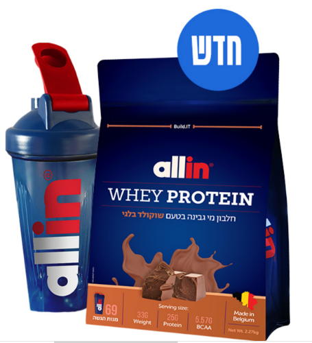אבקת חלבון אול אין – Allin Whey Protein כשרה-2.27KG +שייקר כחול