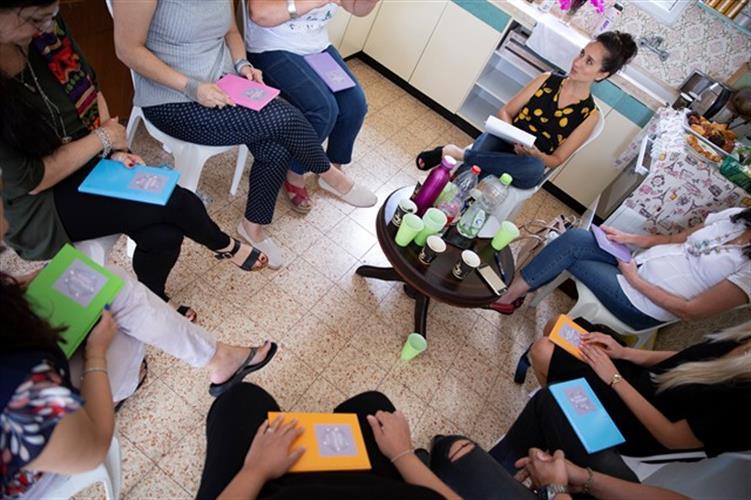 """מפגש לייב 1 של קבוצת עסקים משת""""פים - אזל!"""