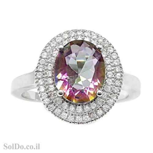 טבעת מכסף משובצת מיסטיק קוורץ ואבני זרקון  RG6037 | תכשיטי כסף 925 | טבעות כסף