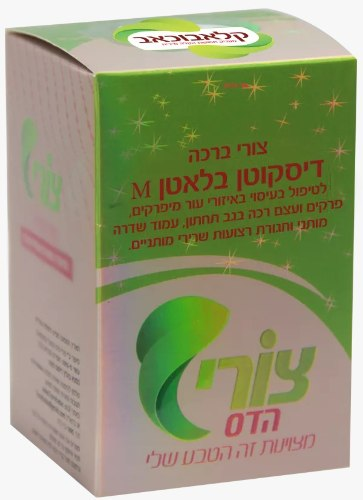 דיסקוטן בלאטן M  -  לטיפול בדלקות וכאבי גב