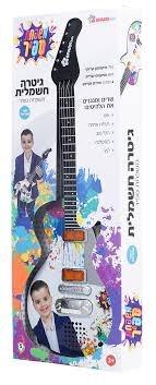 גיטרה חשמלית משפחת ספיר