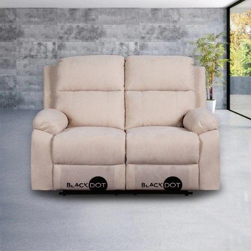 ספה 2 מושבים בד בז' סיאסטה