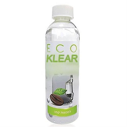 מסיר אבנית למכונות קפה אקולוגי אקוקליר EcoKlear