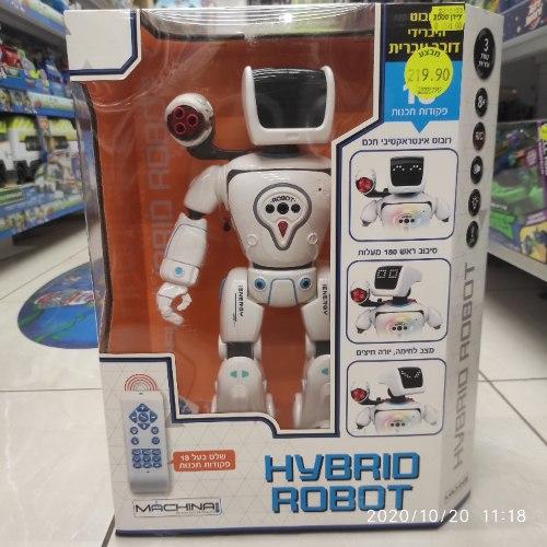 רובוט היברידי דובר עברית שלט